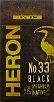 HERON No.33 BLACK LIGHT 100 BOX