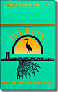 HERON MENTHOL LIGHT KING BOX